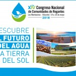 Descubre el futuro del agua en el XIV Congreso de Regantes