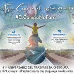 Nace elcamponopara.org, portal para el sector agropecuario