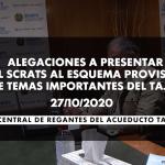 Declaraciones sobre las alegaciones a presentar por el SCRATS al esquema provisional de temas importantes del Tajo.